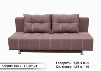 Каприз-ткань-1-600x427