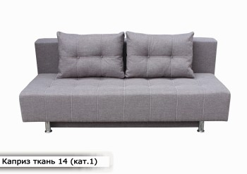 Каприз-ткань-14