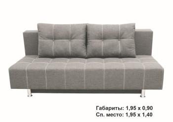 Каприз-ткань-311