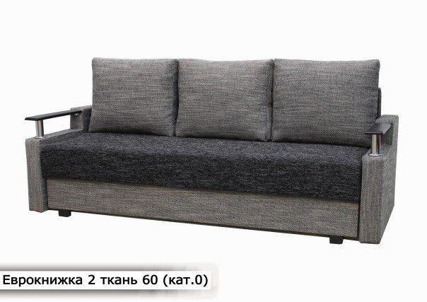 evroknizhka-2-tkan-60-604x427