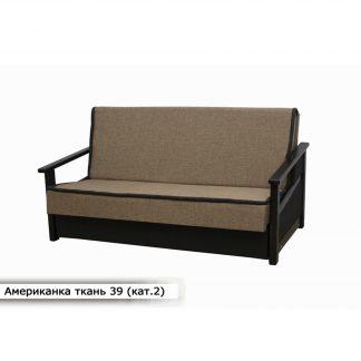 Выкатной диван Американка 3 Деревянный подлокотник