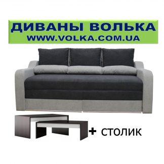 Викатной диван Бернардино ткань велюр