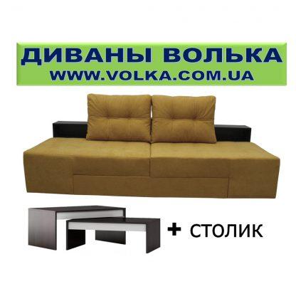Угловой-диван-Прадо-горчичный