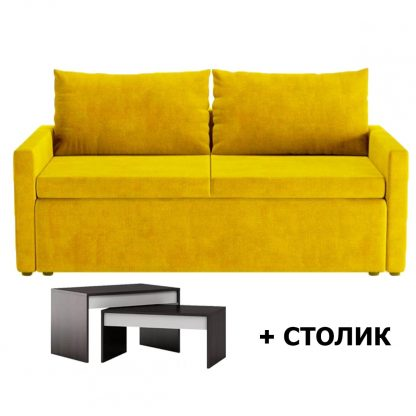 стенли-26-стол
